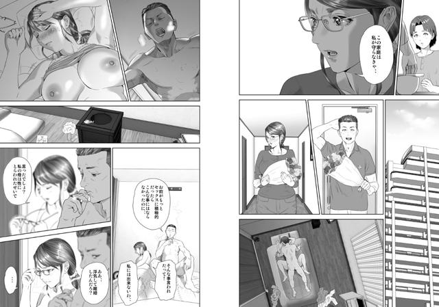 母親誘惑 〜僕のママ育性計画〜 【7】【新作】【スマホ対応】