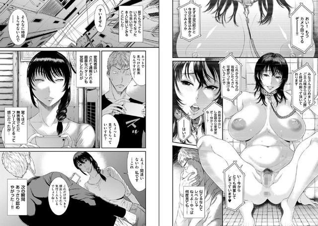 comicクリベロン DUMA 【Vol.09】【新作】【スマホ対応】