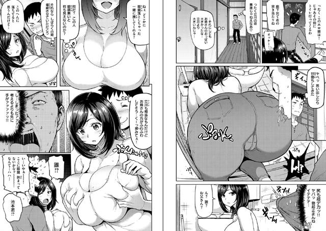 #トスケベJD 〜姉妹丼編〜【新作】【スマホ対応】
