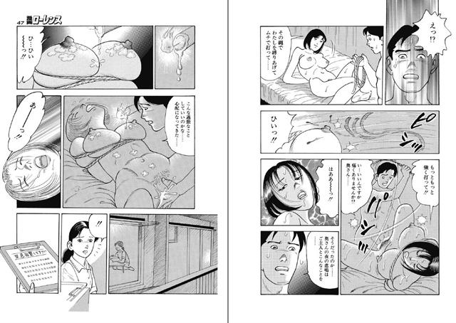 漫画ローレンス 2018年7月号【新作】【スマホ対応】