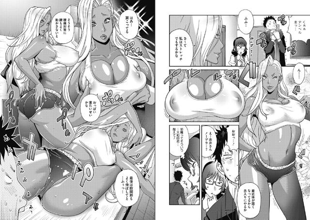 コミックメガストアDEEP 【Vol.016】【新作】【スマホ対応】