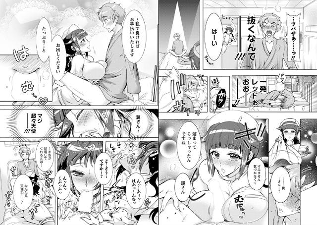 アクションピザッツDX 2018年7月号【新作】