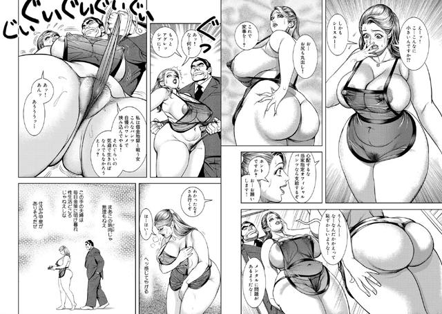 近親肉欲交尾したがる完熟母【新作】【スマホ対応】