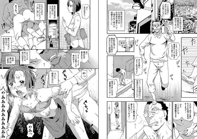 コミックグレープ 【Vol.56】【新作】【スマホ対応】