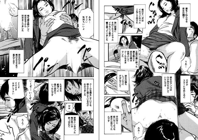 八月薫全集 【第3巻】 働くカラダ 【2】【新作】【スマホ対応】