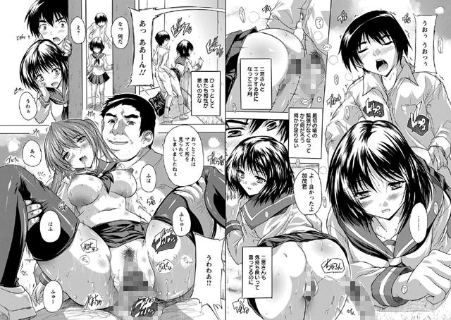 エンジェルクラブMEGA 【Vol.30】【新作】【スマホ対応】