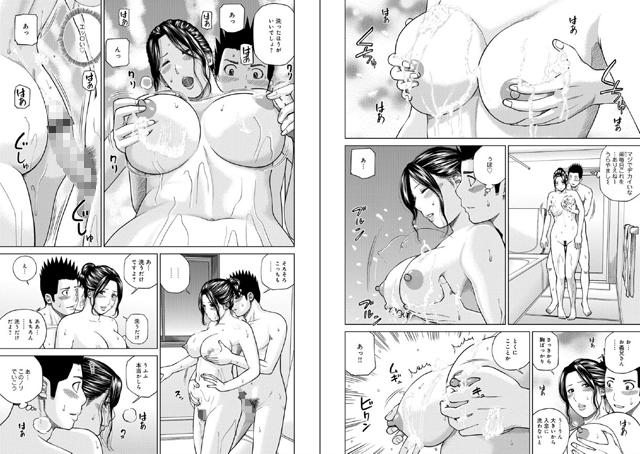 WEB版コミック激ヤバ! 【Vol.113】【新作】【スマホ対応】
