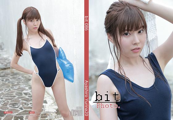bit086 Ayashiro Yurina 20