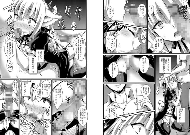 オトコのコHEAVEN 【Vol.38】  男の娘はメイド奴隷【新作】【スマホ対応】