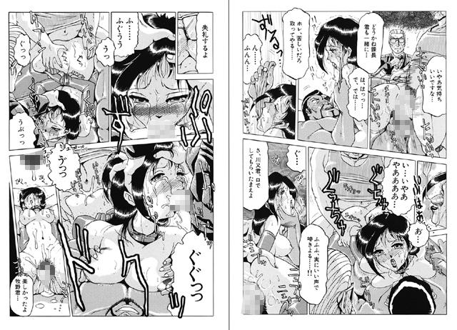 淫獣【スマホ対応】