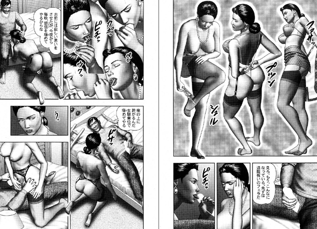 魔性のデルタ【スマホ対応】