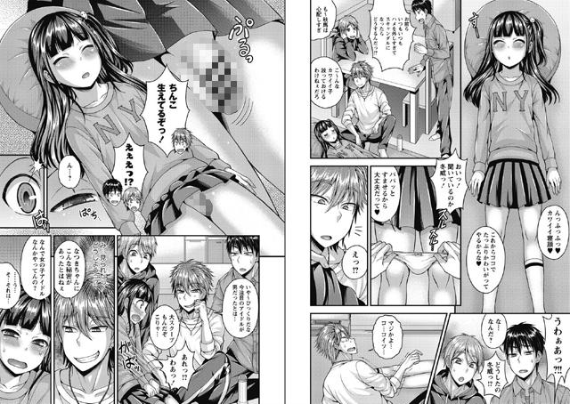 ムリ犯り♂オトコのコ【新作】【スマホ対応】