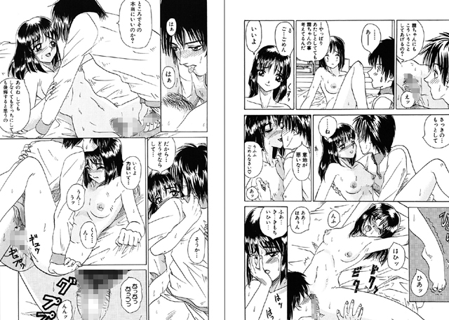 ASOKO【スマホ対応】