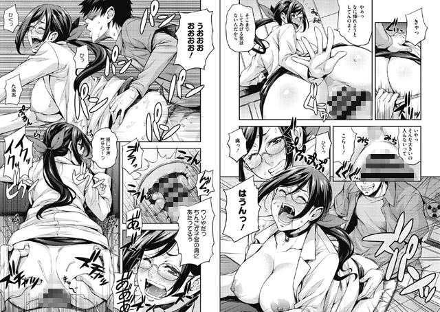 リカの研究室 〜痴的な理系女の性態〜【新作】【スマホ対応】