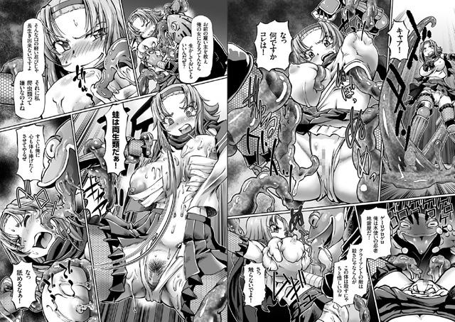 JKニンジャまりも忍法帖【新作】【スマホ対応】