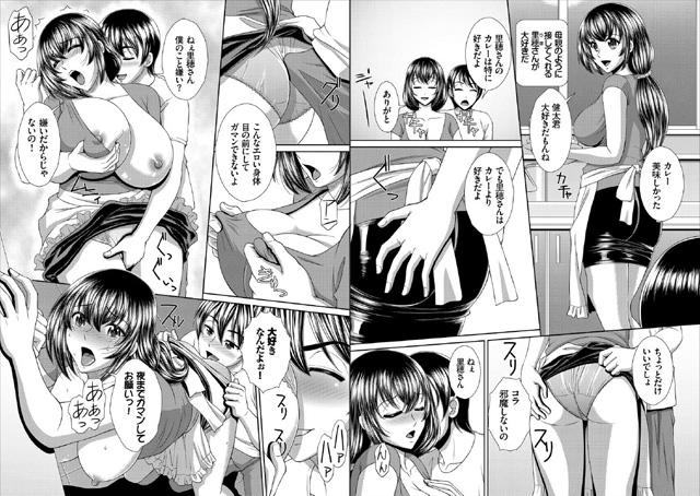 みんなでミダラ【新作】【スマホ対応】