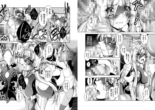 変身天使エンジェルフォース・ノア 第2話【新作】【スマホ対応】