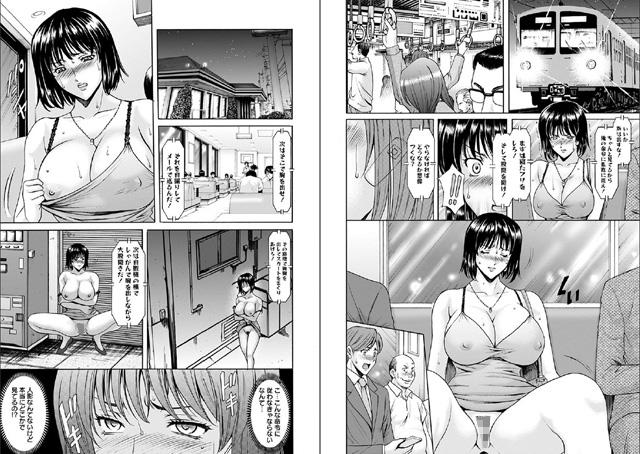 エンジェルクラブMEGA 【Vol.31】【新作】【スマホ対応】