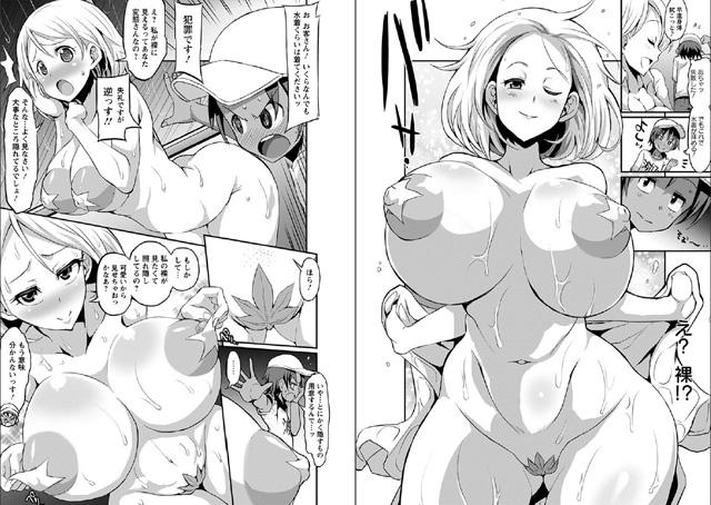 エンジェルクラブMEGA 【Vol.32】【新作】【スマホ対応】