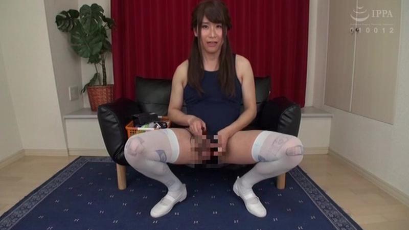 生姦レオタード女装子 MIZUKI ワ・タ・シを拘束して…めちゃめちゃに犯して…【新作】
