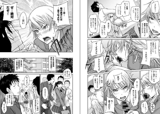 COMIC E×E 【14】【新作】【スマホ対応】