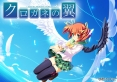 クロガネの翼 〜THE ALCHEMIST'S STORY〜