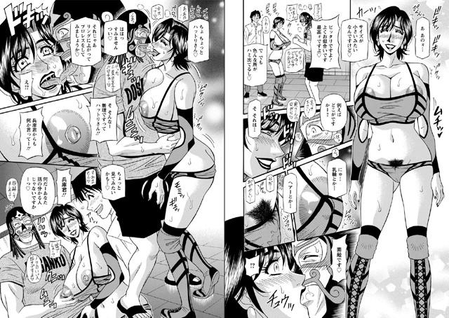 アクションピザッツDX 2018年9月号【新作】【スマホ対応】