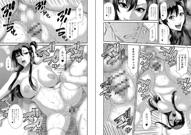 放課後ギャルハメ肉便器【新作】【スマホ対応】