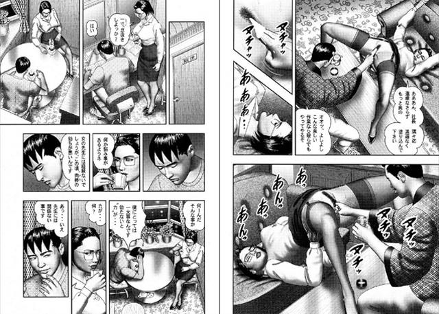 昇天エロベーター【スマホ対応】