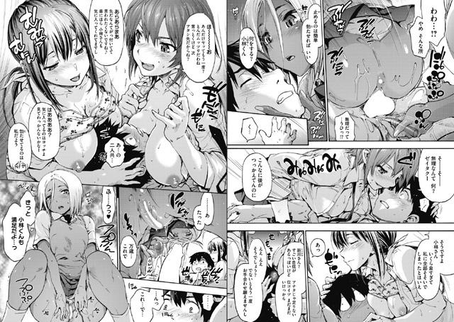コミックホットミルク 2018年11月号【新作】【スマホ対応】