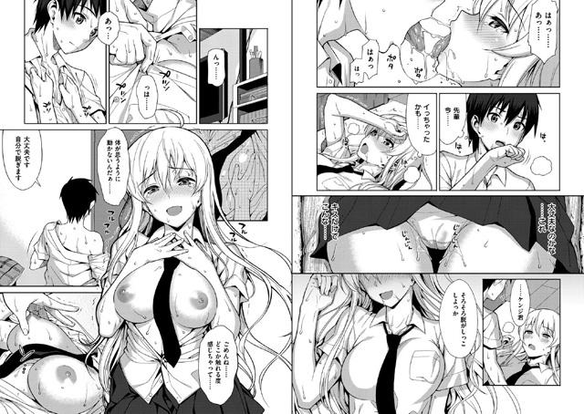 コイナカplus【新作】【スマホ対応】