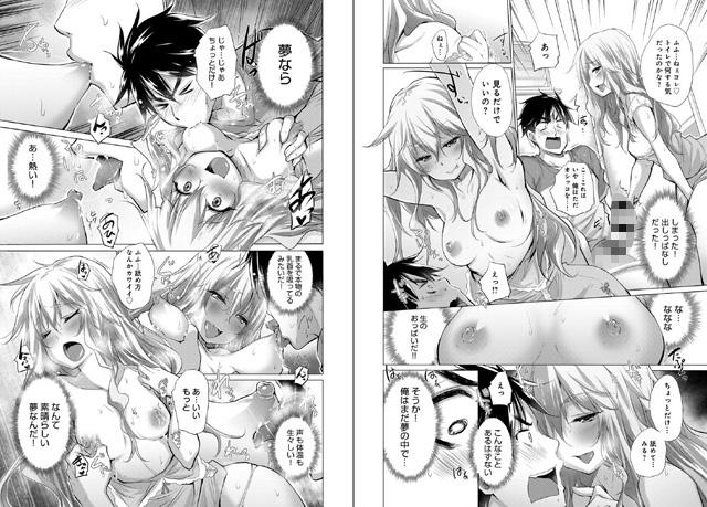 comicアンスリウム 【Vol.66】 2018年10月号【新作】【スマホ対応】