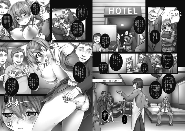 朝の満員電車で処女JKをどこまで開発できるのか 【2】【新作】【スマホ対応】