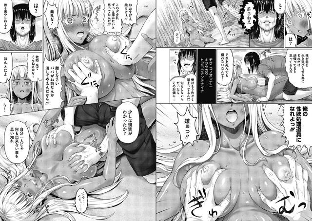 コミックメガストアα 2018年11月号【新作】【スマホ対応】