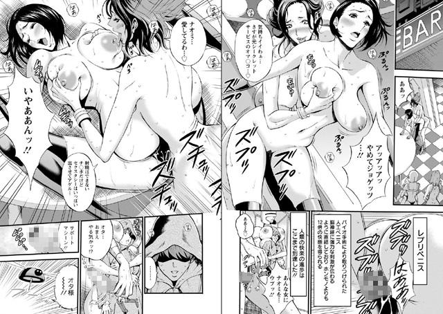 未来超乳セクスタシー 西暦2200年のオタ 【2】【新作】【スマホ対応】