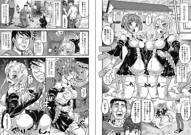 Masyo 2018年11月号【新作】【スマホ対応】