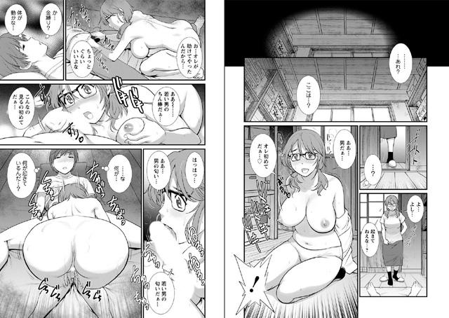 アクションピザッツ 2018年11月号【新作】【スマホ対応】