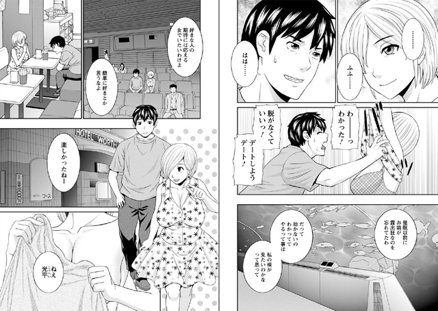 アクションピザッツDX 2018年10月号【新作】【スマホ対応】