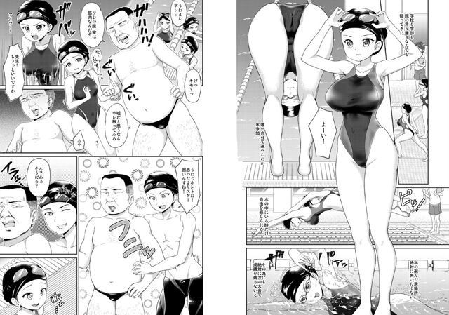 強気なJK徹底開発! ~彼女は汚っさん顧問の性処理道具~ 【1】【新作】【スマホ対応】【予約】