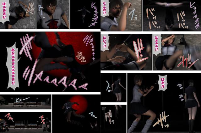 性戯☆闘士 ~エッチな美女を押し倒しまくり~ 【フルカラー】 【7】【新作】【スマホ対応】【予約】