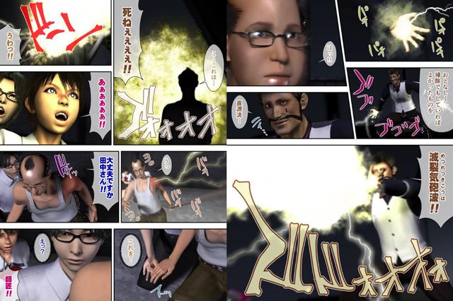 性戯☆闘士~ エッチな美女を押し倒しまくり~ (フルカラー) 【11】【新作】【スマホ対応】【予約】