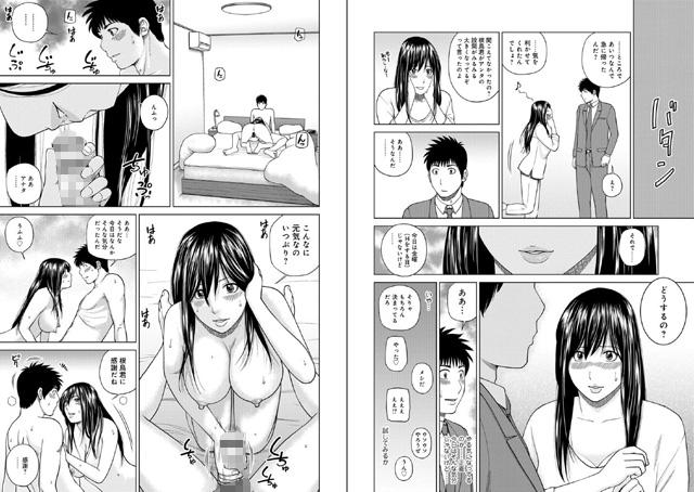 WEB版コミック激ヤバ! 【Vol.116】【新作】【スマホ対応】【予約】