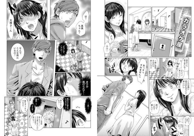 初SEXは姉の彼氏 ~ダメ、お姉ちゃんの隣で出さないで…! 【19】【新作】【スマホ対応】【予約】