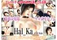 Hal_Ka ELV/Side