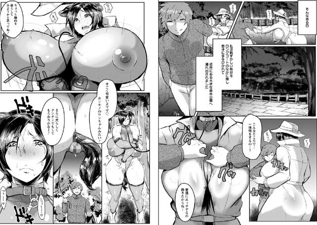 むっちりメガ豚【新作】【スマホ対応】【予約】