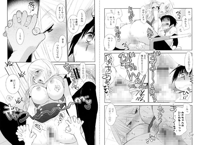 おねショタ練習エロティカドリル【新作】【スマホ対応】【予約】