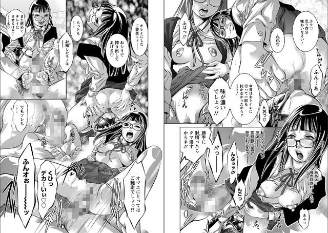 エンジェルクラブMEGA 【Vol.40】【新作】【スマホ対応】【予約】