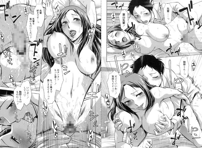 お姉さんの膣内(なか)でイッて【新作】【スマホ対応】【予約】
