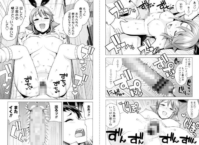 童貞男子更生委員会【新作】【スマホ対応】【予約】