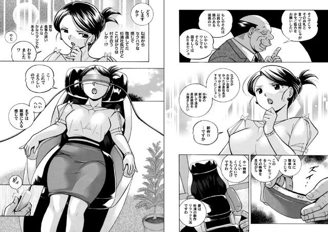 コミックマグナム 【Vol.100】【新作】【スマホ対応】【予約】